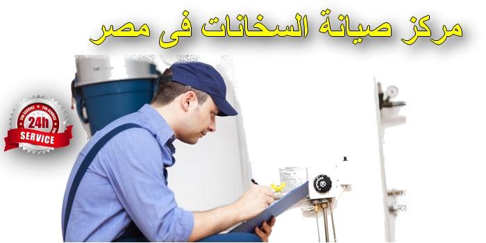 توكيل صيانة يونيفرسال المعتمد ،توكيل يونيفرسال المعتمد ، ارقام تليفونات توكيل يونيفرسال ، توكيل شركة يونيفرسال فى مصر